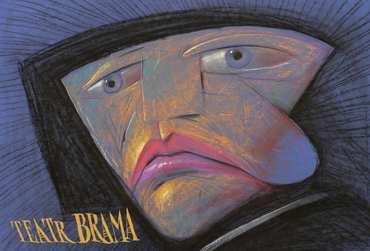 brama2010.jpg